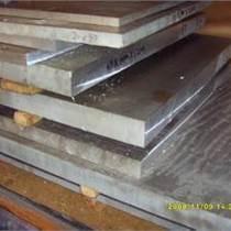 美鋁7075T651凱撒鋁板 西南超硬鋁板 鋁鋅合金鋁板