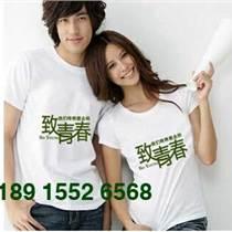 江門哪里有在T恤衫上印相片的機器賣/湛江t恤衫印自己相片的設備
