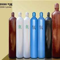 河北百工氧气瓶40L 氧气瓶厂家