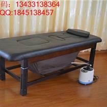 廣州市花都廠家專業訂做艾灸床,中藥熏蒸床,按摩床美容床?