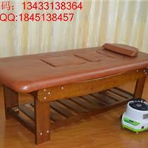 山東泰安廠家直銷養生無煙艾灸床,實木按摩床,美容熏蒸床