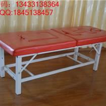 山東棗莊廠家直銷無煙艾灸床,實木按摩床,美容熏蒸床