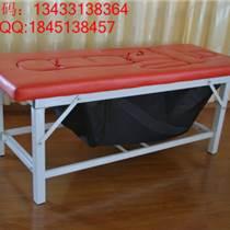 山東濰坊廠家直銷養生無煙艾灸床,實木按摩床,美容熏蒸床