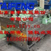 泰豐供應YN32-100FXCV標準100T系統