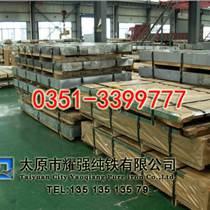 Dt4工業純鐵