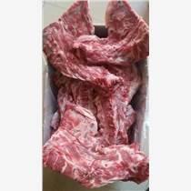 進口豬頸骨 冷凍豬頸骨 荷蘭312廠