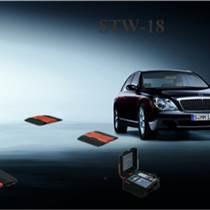車輛輪荷軸荷檢測設備享受專柜服務
