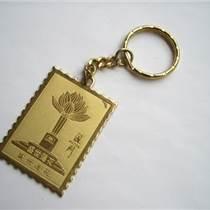 淄博金屬鑰匙扣廠家禮品廣告鑰匙扣掛件價格