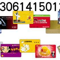 青島制卡,貴賓卡,智能卡,M1卡,滴膠卡胸卡