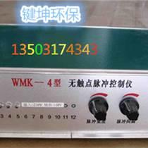 MP180磨煤噴粉機用途