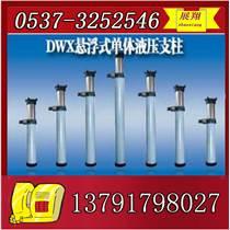 2.2米單體液壓支柱 濟寧支柱