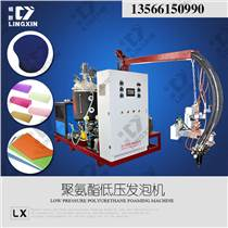 领新聚氨酯pu仪表台发泡组合料