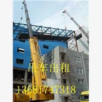 上海金山區吊車出租機器樓層吊裝、呂巷鎮叉車出租貨物裝卸