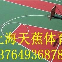 盧灣硅PU球場施工
