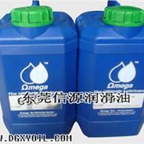 OMEGA 77印刷機特種潤滑脂