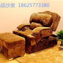 高品質低價位足浴沙發