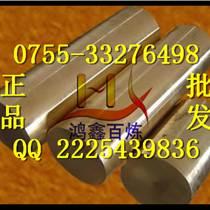 C67800銅合金