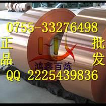 C7035電子連接器 端子用銅合金