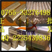 C51000銅合金_C51000銅合金
