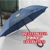 廣州定做雨傘禮品傘廣告商務禮品促銷禮品