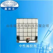 供應造紙中性施膠劑