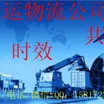 韩国进口雪花秀到中国清关有那些渠道