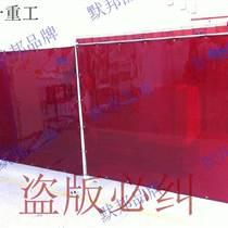 新一代默邦品牌電焊工位焊接屏風,防弧光板