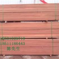 蚌埠市南美菠萝格板材工厂加工菠萝格木方报价
