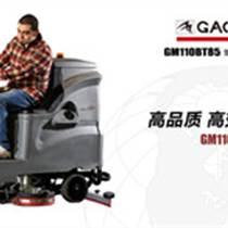 枣庄专业经营清洁设备|保洁设备|洗地机|洗扫一体机|清扫车|扫地车