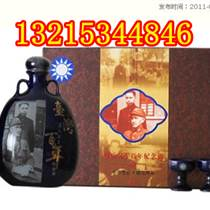汕頭金門高粱酒56度臺灣蔣氏父子批發廠家直銷