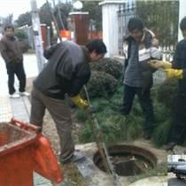硚口区下水管道疏通化粪池清淤