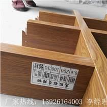 定制30100熱轉印木紋鋁格柵 菱形鋁格柵