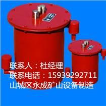 CWG-FY型負壓自動化放水器永成技術專業