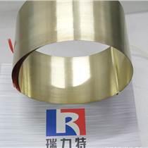 焊硬質合金用銅焊片,銅焊片/黃銅焊片