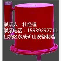CWG-ZY型正壓自動放水器原裝正品
