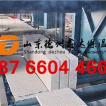 熱收縮機混凝土保溫板生產線,水泥發泡外墻防火保溫設備