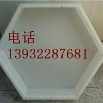 吉林省護坡六角模具