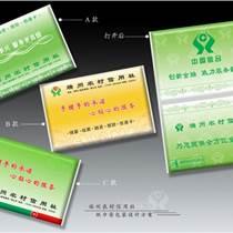 廣州心相印訂做廣告紙巾供應廣告紙巾廠家直銷