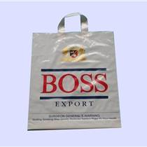 亳州食品包裝袋,錦程塑料包裝定做廠家,真空食品包裝袋