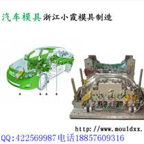 注射模公司 定做建材塑料模具價格 江蘇供應建材塑膠模廠家
