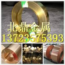 CuZn39Pb0.5-H140 五金电子用铜合金