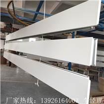 室內吊頂材料全自動電腦數控折彎300面防風鋁條扣