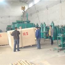 新型环保木炭机设备有:制棒机,烘干机,炭化炉