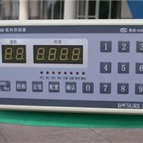 PLY300配料控制器說明書