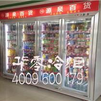 深圳華零冷柜,冰涼之夏