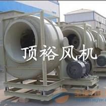 蘇州TF-301B玻璃鋼風機