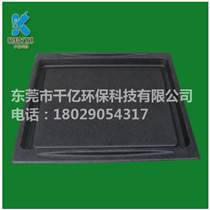 草漿廚房電器盒子生產,選擇東莞千億紙漿內托廠家!