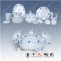 新款陶瓷餐具批发陶瓷餐具厂家直销家用56头餐具套装