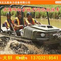 水陸兩用全地形搶險救援車規格=水陸兩用全地形搶險救援車營救