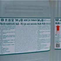 MJB木潔寶-FS型木材防蟲劑